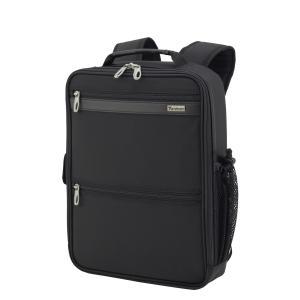 パスファインダー Pathfinder バッグ ビジネスバッグ リュック バックパック メンズ AVENGER ブラック 黒 PF1841B