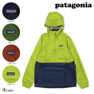 パタゴニア patagonia ジャケット メンズ プルオーバー MENS TORRENTSHELL PULLOVER 83932 1d547243e1