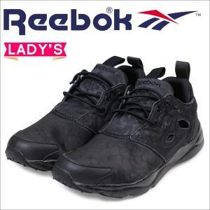 リーボック フューリーライト スニーカー Reebok レディース FURYLITE STONE AR2659 靴 ブラック|sneak