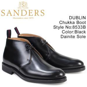 サンダース SANDERS ミリタリー チャッカブーツ ビジネス DUBLIN 8533B メンズ ...