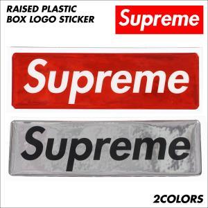 シュプリーム Supreme ステッカー ボックスロゴ シール RAISED PLASTIC BOX LOGO STICKER レッド シルバー
