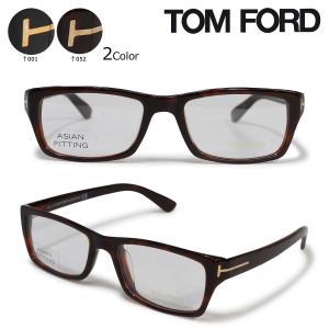 トムフォード TOM FORD メガネ 眼鏡 メンズ レディ...