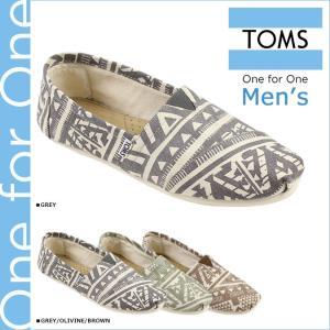 TOMS SHOES トムズ シューズ メンズ スリッポン MEN'S SEASONAL CLASSICS シーズナル クラシック トムス トムズシューズ 100048 3カラー sneak