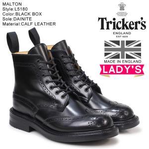 トリッカーズ Trickers レディース カントリーブーツ MALTON L5180 4ワイズ
