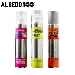 アルベド100 スプレー ALBEDO100 反射スプレー ...