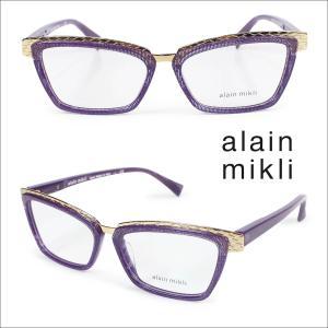 アランミクリ メガネ alain mikli メガネフレーム 眼鏡 フランス製 メンズ レディース|sneak