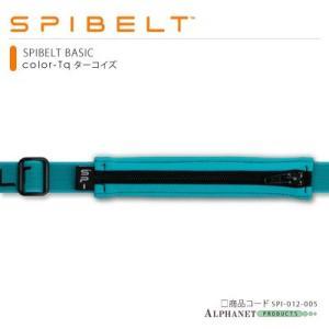スパイベルト SPIBELT ベーシック spi012 00...