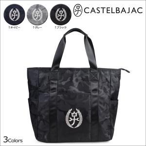 カステルバジャック スポーツ CASTELBAJAC SPORT バッグ トートバッグ メンズ レディース ネイビー グレー ブラック|sneak
