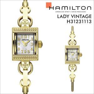 ハミルトン HAMILTON 腕時計 アメリカン クラシック レディース 時計 19mm AMERICAN CLASSIC LADY VINTAGE QUARTZ H31231113 シルバー 防水|sneak