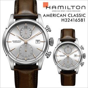 ハミルトン HAMILTON 腕時計 アメリカン クラシック メンズ 時計 43mm AMERICAN CLASSIC SPIRIT LIBERTY AUTO CHRONO H32416581 ブラウン 防水|sneak