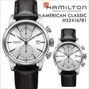 ハミルトン HAMILTON 腕時計 アメリカン クラシック メンズ 時計 43mm AMERICAN CLASSIC SPIRIT LIBERTY AUTO CHRONO H32416781 ブラック 防水|sneak