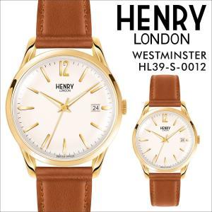 ヘンリーロンドン HENRY LONDON 腕時計 メンズ レディース ウェストミンスター 時計 39mm WESTMINSTER HL39-S-0012 アンティークホワイト|sneak