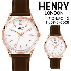ヘンリーロンドン HENRY LONDON 腕時計 メンズ レディース リッチモンド 時計 39mm RICHMOND HL39-S-0028 ホワイト|sneak