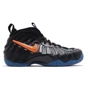 【定価24840円→17600円】 NIKE AIR FOAMPOSITE PRO BLACK/TOTAL ORANGE-BATTLE BLUE【価格修正】|sneaker-shop-link