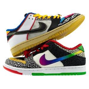 【予約】NIKE SB DUNK LOW WHAT THE P-ROD SPORT RED/BLACK-VARSITY MAZE-VOLT|sneaker-shop-link