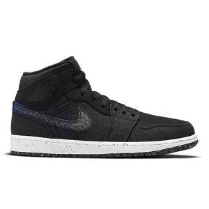 【予約】NIKE AIR JORDAN 1 MID CRATER BLACK GREY DM3529-001|sneaker-shop-link