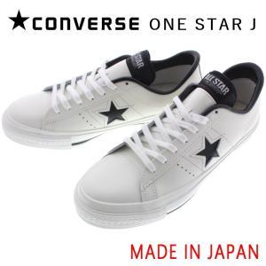 定番 コンバース CONVERSE スニーカー ONESTA...