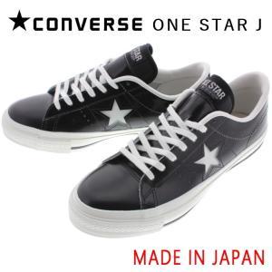 定番 コンバース CONVERSE スニーカー ONE ST...