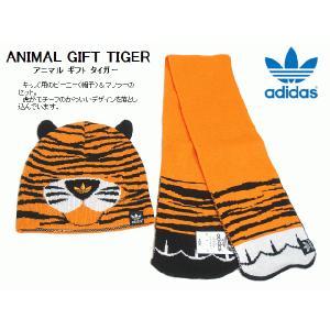20%OFF アディダス adidas ANIMAL GIFT TIGER アニマル ギフト タイガー ライトオレンジ/ブラック G84899|sneaker-soko
