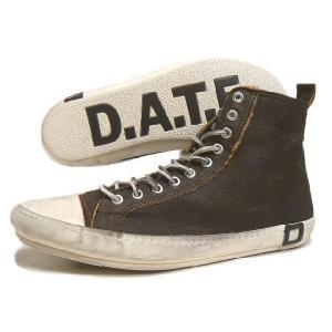 SALE D.A.T.E. デイト SANTOS HIGH JACO サントス ハイ ジャコ ブラウン 13A-SA-JA|sneaker-soko