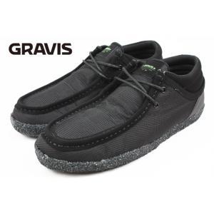 20%OFF グラビス GRAVIS MASON 2 EXP メイソン 2 エクスペディション ブラック 12841101-001 sneaker-soko