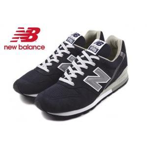 定番 ニューバランス New balance スニーカー M996 ネイビー NAV USA sneaker-soko
