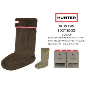 10%OFF ハンター HUNTER NEON TRIM SOCK ネオン トリム ソックス HUS26104 sneaker-soko