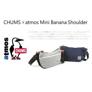 20%OFF CHUMS × atmos チャムス × アトモス MINI BANANA SHOULDER ミニ バナナ ショルダー AUC-NI-B300|sneaker-soko