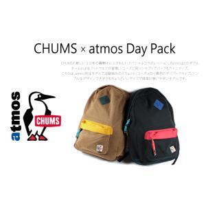 20%OFF CHUMS × atmos チャムス × アトモス DAY PACK デイパック AUC-NI-D300|sneaker-soko