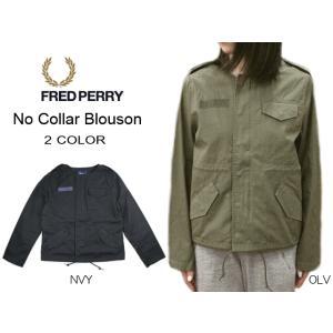 30%OFF フレッドペリー FRED PERRY No Collar Blouson ノーカラー ブルゾン F6205|sneaker-soko