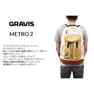 20%OFF グラビス GRAVIS METRO 2 メトロ 2 YUSUKE ユースケ 13671101-966NA バッグ sneaker-soko