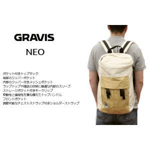 20%OFF グラビス GRAVIS NEO ネオ YUSUKE ユースケ 13673101-966NA バッグ sneaker-soko