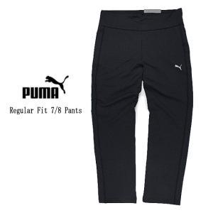 30%OFF レディース プーマ PUMA 7/8 パンツ ブラック 920189-01|sneaker-soko