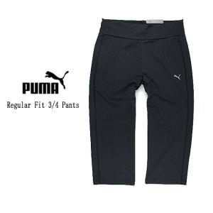 30%OFF レディース プーマ PUMA 3/4 パンツ ブラック 920190-01|sneaker-soko