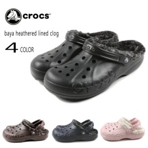 クロックス crocs baya heathered lined clog バヤ ヘザード ラインド クロッグ 15990
