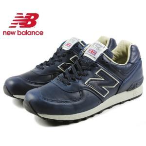 定番 ニューバランス New balance M576 ネイビー/ベージュ CNN UK...