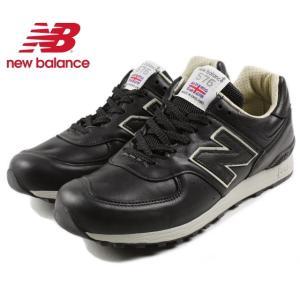 定番 ニューバランス New balance M576 ブラック/ベージュ CKK UK...