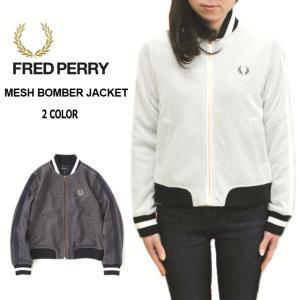 30%OFF フレッドペリー FRED PERRY MESH BOMBER JACKET メッシュ ボンバー ジャケット F6222|sneaker-soko