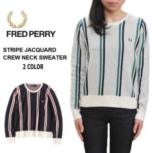 20%OFF フレッドペリー FRED PERRY ストライプ ジャカード クルーネック セーター F7099|sneaker-soko