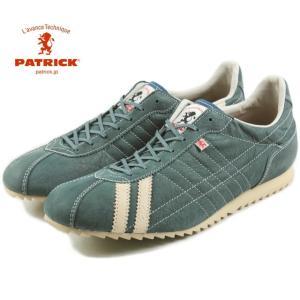 パトリック スニーカー PATRICK ELELLY エルリー BU/GN ブルーグリーン 528172