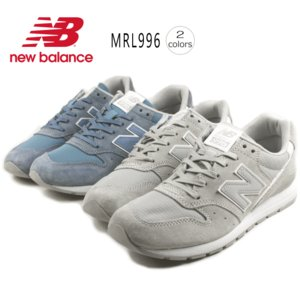 20%OFF ニューバランス New balance MRL...