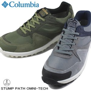 10%OFF コロンビア Columbia STUMP PATH OMNI-TECH スタンプ パス オムニテック YU3786|sneaker-soko