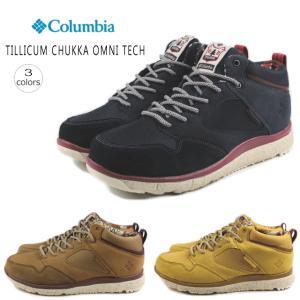 20%OFF コロンビア Columbia TILLICUM CHUKKA OMNI-TECH ティリカム チャッカ オムニテック YU3787|sneaker-soko