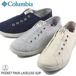 10%OFF コロンビア Columbia POCKET PACK LACELESS SLIP ポケットパック レースレス スリップ YU3773|sneaker-soko
