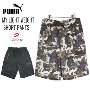 20%OFF プーマ PUMA MY LIGHT WEIGHT SHORT PANTS ミハラヤスヒロ ライト ウェイト ショート パンツ 568702|sneaker-soko