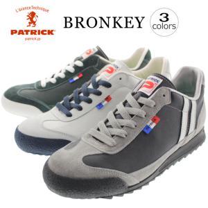 パトリック スニーカー PATRICK BRONKEY ブロンキー WHT NVY GRN 528280 528282 528288