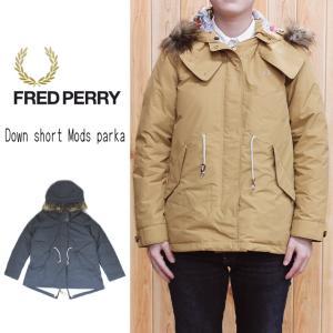 20%OFF フレッドペリー FRED PERRY ダウンショートモッズパーカ F6214|sneaker-soko