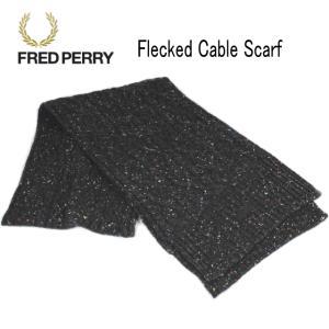 20%OFF フレッドペリー FRED PERRY フレックド ケーブル スカーフ ネイビー/ブラック C7107-981|sneaker-soko