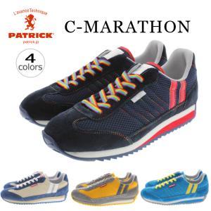パトリック PATRICK C-MARATHON クール マラソン レインボー(528202) サンド(528203) イエロー(528205) ターコイズ(528206)