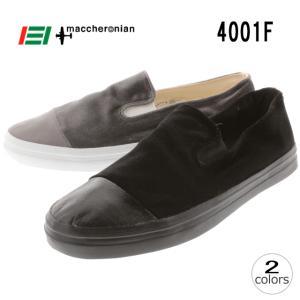 10%OFF マカロニアン maccheronian 4001F ブラック グレー|sneaker-soko